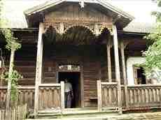 Dom na sprzedaz Piaseczno